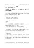 江西省南昌市(一中、十中、铁一中)2018-2019学年高二政治下学期期末考试试题(含解析)