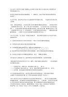 关于规范音像&ampamp;书籍商家的公告 .pdf