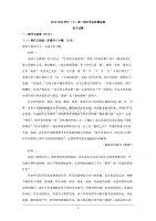 江苏省南通市通州、海安联考2019-2020学年高一上学期期末考试语文试题 Word版含解析