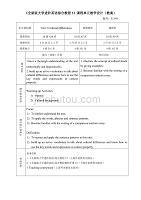 《全新版大学进阶英语综合教程3》Unit 3教案