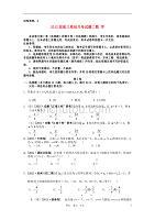 2012届高考数学复习方案配套测试题2.doc