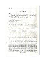 贵州省贵阳市第一中学2020届高三高考适应性月考卷(八)语文试题 图片版 扫描版含答案