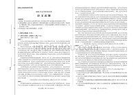 山东省潍坊市五县2020届高三高考热身训练考前押题语文试题