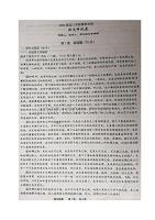 辽宁省实验中学2020届高三考前模拟训练语文试题 图片版含答案