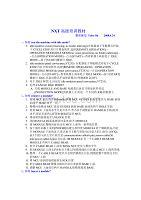 NXT高级培训教材.pdf