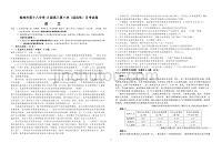 广西桂林十八中2020届高三第十次(适应性)月考语文试题 Word版含答案