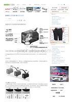 SUNX传感器LX-101 使用说明.pdf