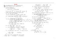 2013-2014学年高中数学 同角三角函数的基本关系证明教案 新人教A版必修1.doc