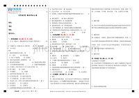 新福建师范大学2020年8月课程考试《市政学》作业考核试题