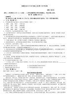 安徽省安庆十中2007届高三语文第二次月考试卷 新课标 人教版.doc