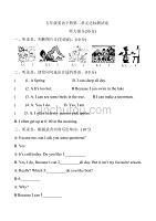 五年级英语下册第二单元达标测试卷