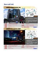 上海户外广告公司及上海户外led广告价格