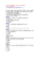 20春东财《劳动合同法理论与实务》在线作业一-0005参考资料