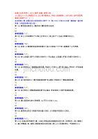 法律逻辑学-形考1-国开(成都)-参考资料