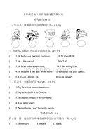 五年级英语下册阶段滚动提升测试卷