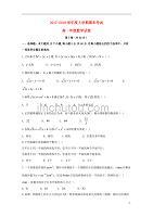辽宁省五校高一数学上学期期末考试试题