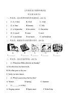 PEP五年级英语下册期中测试卷