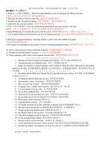 网考大学英语_B__统考英语b_电大英语_2019英译汉