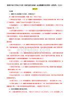 国家开放大学电大专科《现代园艺设施》论述题题库及答案(试卷号:2125)