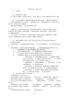 CMMI3访谈问题列表forPPQA