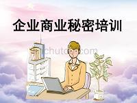dafadafa培训dafa(可编辑修改).