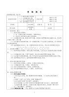 武汉理工大学 统计学 学生实验报告书