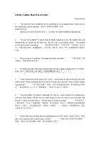 全新版大学英语综合教程-1-Unit2-课文正文电子书及翻译.doc