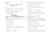 2020-2021学年高中历史必修1第四单元近代中国反侵略求民主的潮流训练卷(一)学生版