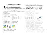 山东省青岛市崂山区2019-2020学年度九上期中物理试卷( 无答案)