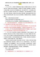 国家开放大学电大专科《物业管理法规》案例分析题题库及答案(试卷号:2224)