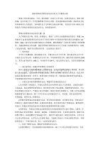 2019禁毒宣传教育活动总结范文大全精选6篇
