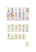 洪恩幼儿500词 儿童英语单词卡片DIY A4打印版