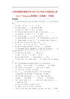 江苏省姜堰市蒋垛中学七年级英语上册 Unit 7 Shopping周周清5(无答案) 牛津版