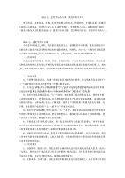 2019七一建党节活动方案党的辉煌万年长