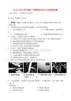江苏省姜堰市八年级物理上学期期末考试试题 苏科版