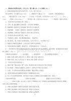 小升初语文模拟卷及答案(2020年整理).pdf