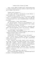 中国的世界文化遗产五年级500字作文5篇精选