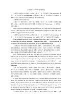 万圣节的由来中文和英文版精选