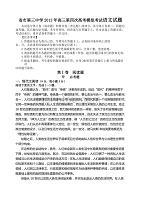 黑龙江省哈尔滨市第三中学2013年高中三年级第四次高考模拟考试语文试题