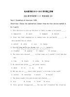 12级专科英语卷第二学期---B