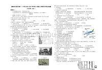 安徽省合肥市第十一中学2020-2021学年高二地理上学期开学考试试题[含答案]