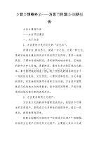 乡音乡情格外亲——方言节目漫谈-调研dafa
