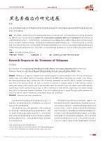 323编号黑色素瘤治疗研究进展_郭军