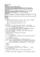 三年级上册数学教案-4.4 用一位数除(除法的应用)▏沪教版(8)