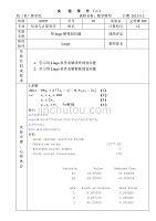 数学模型_第十次实验报告new.doc