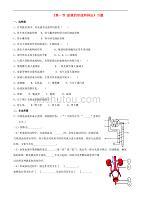 七年级生物下册 第三单元 第四章 第一节 尿液的形成和排出习题 (新版)济南版