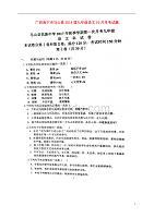 广西南宁市马山县2018届九年级语文10月月考dafa扫描版新人教版2018011636.doc