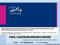 中国成人社区获得性肺炎患者肺炎支原体感染