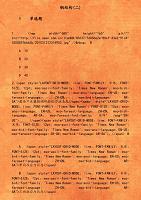 19秋学期《钢结构(二)》在线平时作业2img width680height165altsrchttp file open com cn ItemDB 65637 fd086e2e 88cf 43a2 91