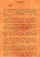 19秋学期《结构抗震设计》在线平时作业2span styleFONT FAMILY宋体FONT SIZE10 5ptmso bidi font size10 0ptmso bidi font family